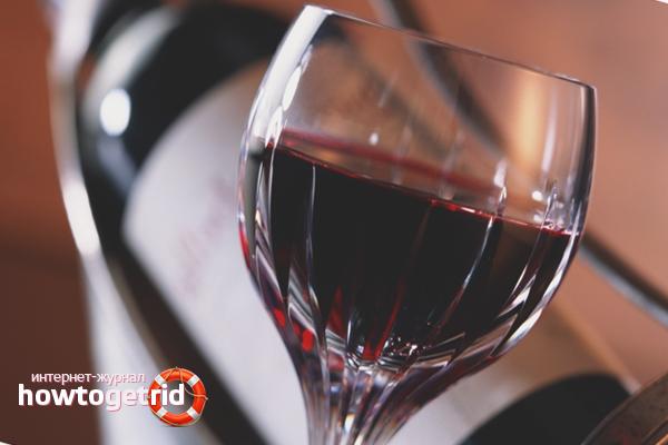 Чем можно убрать перегар от вина