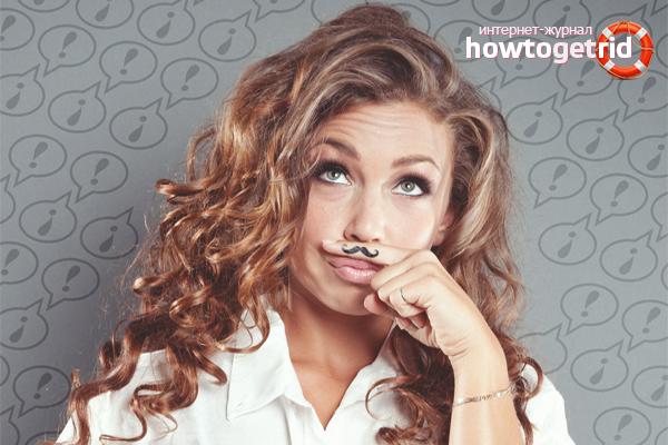 Как избавиться от усов девушке