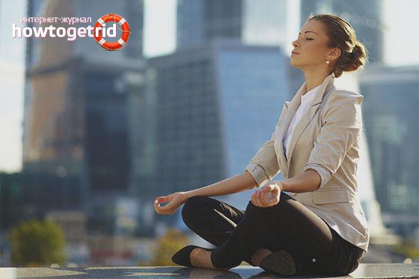 Как снять стресс и напряжение