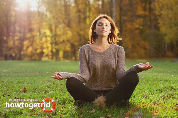 Несколько способов избавиться от стресса