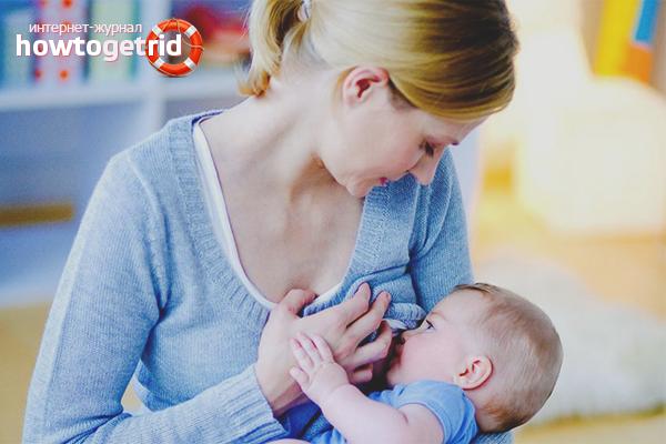 Как давать ребенку грудь