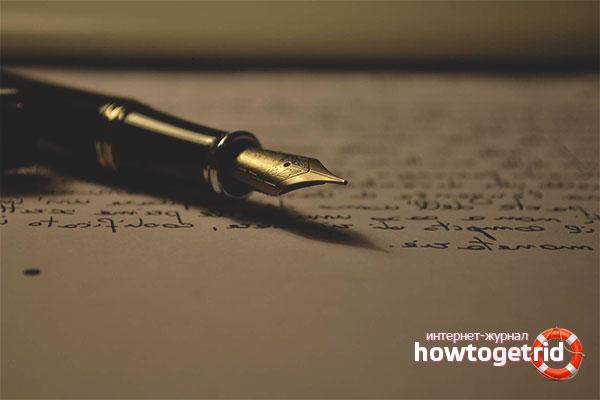 Как правильно писать перьевой ручкой