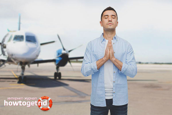 Как успокоиться во время полета