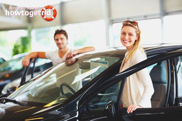 Основные правила при выборе авто по скидкам