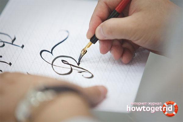 Почему современные перьевые ручки не делают кляксы
