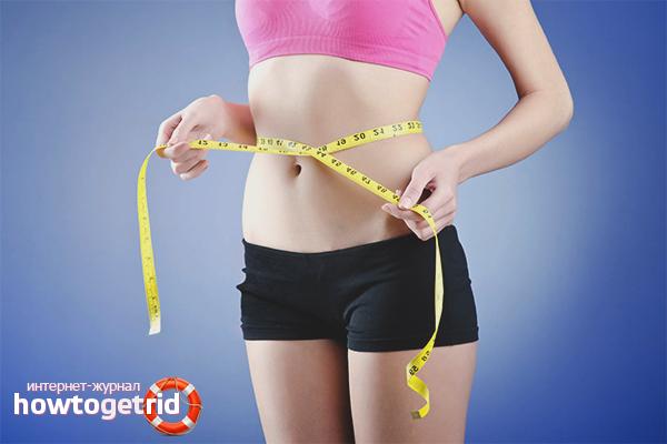 Какую зарядку надо делать чтоб похудеть