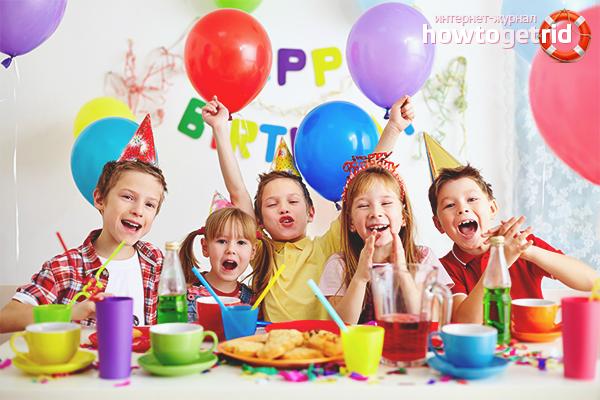 Дитині на день народження