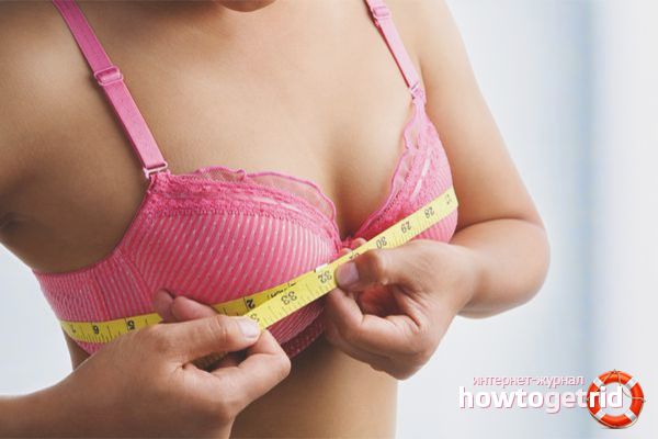 Как увеличить женскую грудь