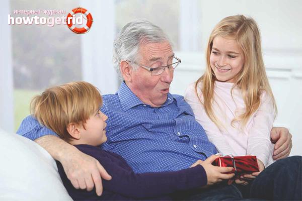 Подарки для дедушки от самых маленьких