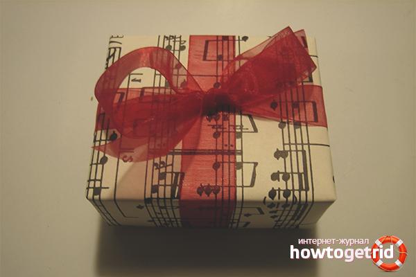Подарок песня
