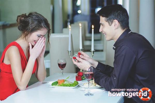 Предложение руки и сердца в домашней обстановке