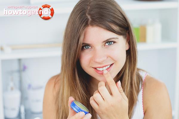 Устранение трещин на губах