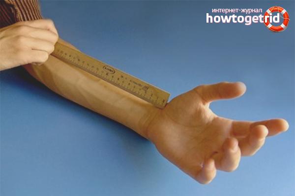Как измерить давление если нет тонометра
