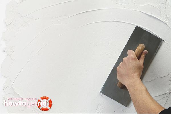 Как подготовить к нанесению жидких обоев бетонную стену