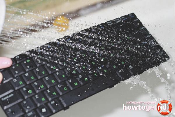 Разборка клавиатуры как крайняя мера