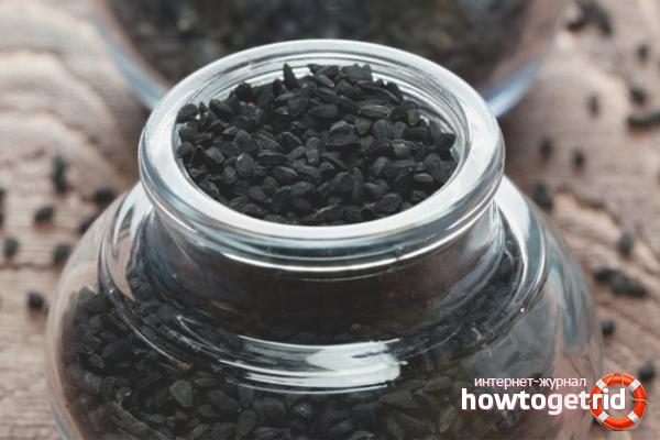 Рецепты от растяжек с маслом черного тмина