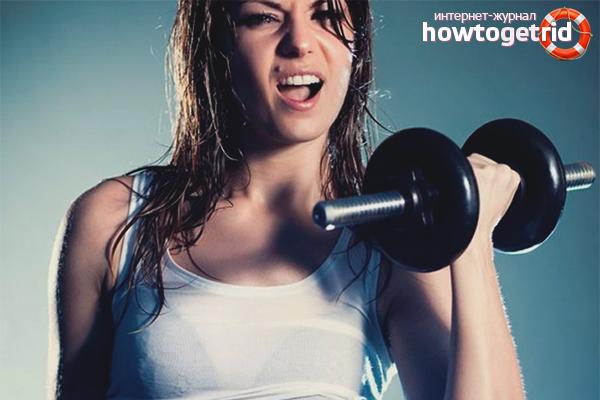 Упражнения для грудных мышц для женщин
