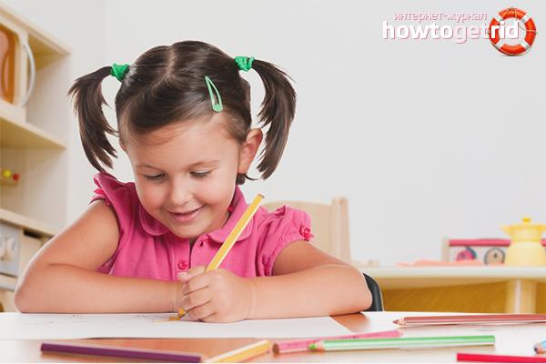 Как научить ребенка красиво писать