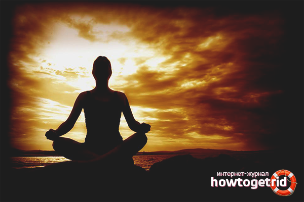Медитация перед выступлением