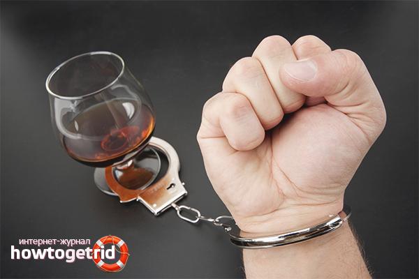 Методы борьбы с алкоголем