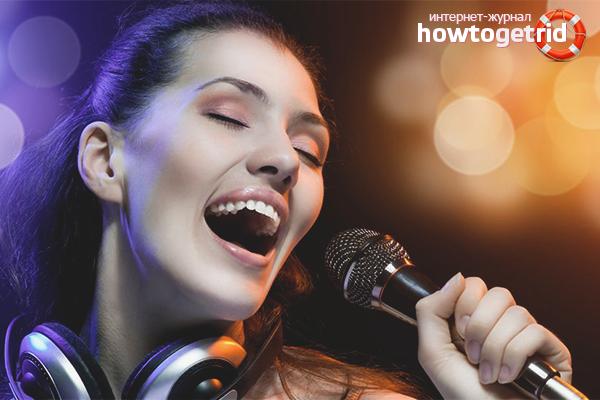 Как научится петь
