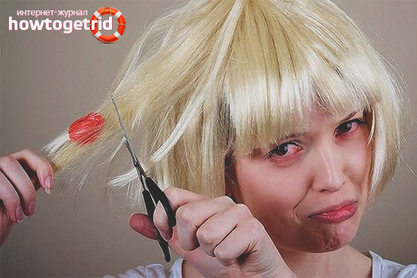 Что делать если жвачка прилипла к волосам