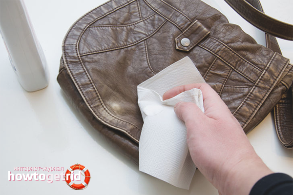 Технология очистки кожаной сумки