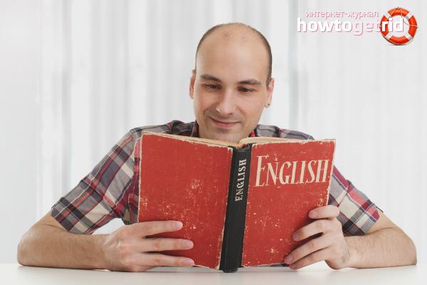 Как самостоятельно выучить иностранный язык