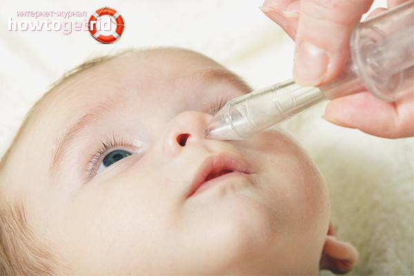 Очищение носа у новорожденного