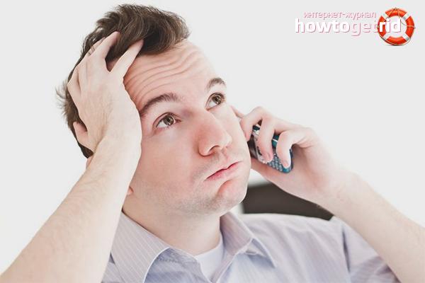 Как избавиться от звонков форекса