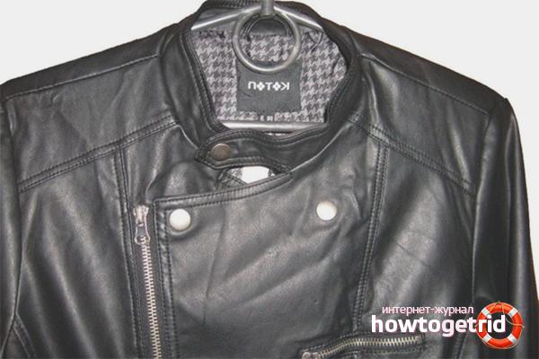 Как растянуть кожаную куртку в домашних условиях