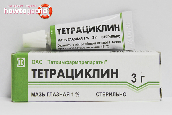 Лекарственные препараты от ячменя