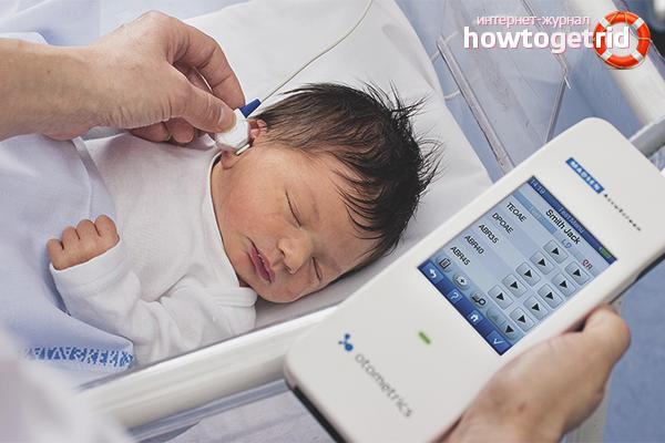 говорит как проверить слух у младенца двухкомнатная