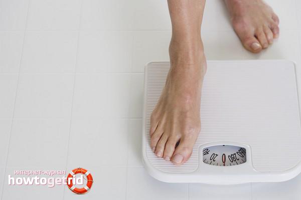 Уберите весы из зоны досягаемости