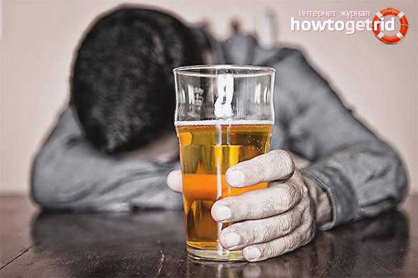 рецепт как бросить пить пиво