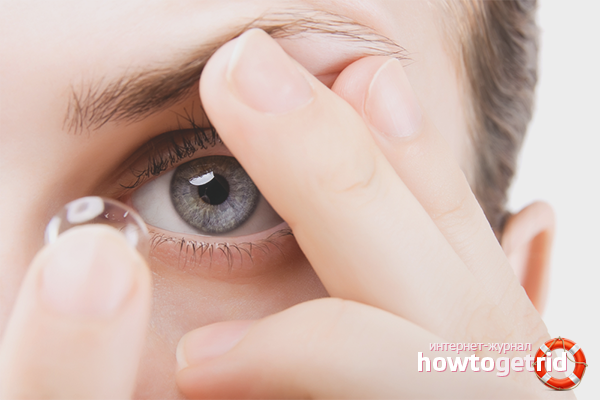 Как одевать и снимать контактные линзы