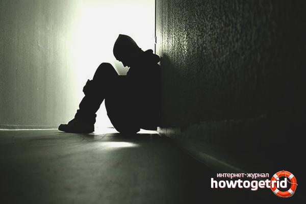 Как преодолеть одиночество