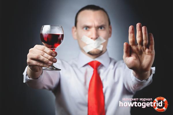 Как самостоятельно бросить пить алкоголь