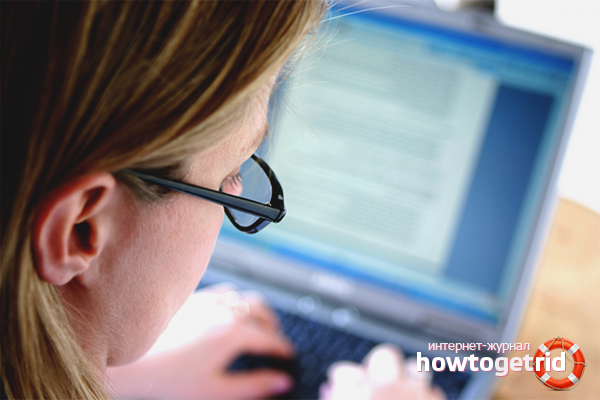 Как сохранить зрение работая за компьютером