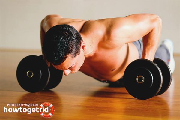 Упражнения для нижней части груди