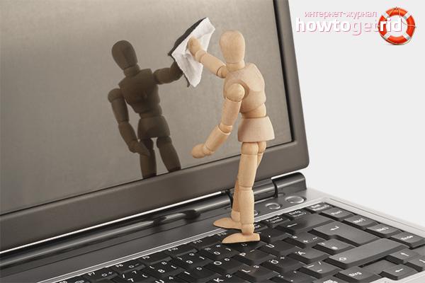 Народные методы очищения экрана ноутбука