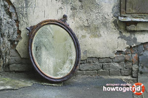 Как избавиться от зеркала которое подарили