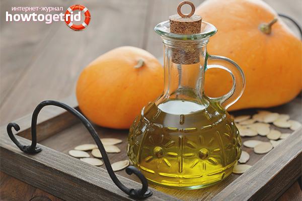Как принимать тыквенное масло в лечебных целях