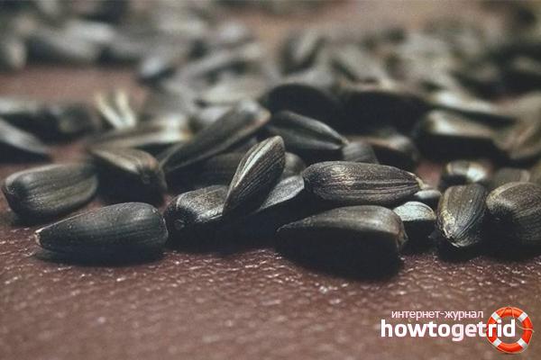 Как подготовить семена к обжариванию