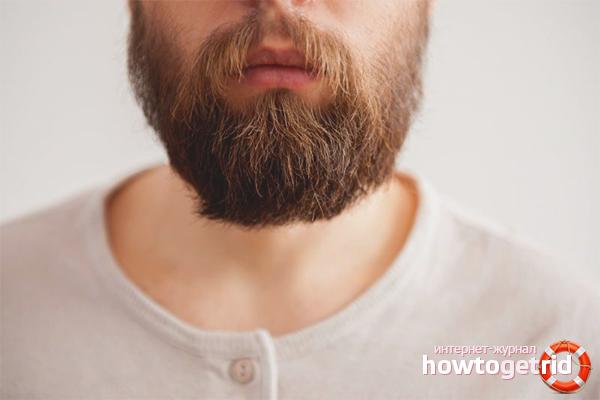 Как сделать бороду более