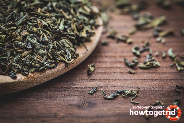 Высококачественный чай