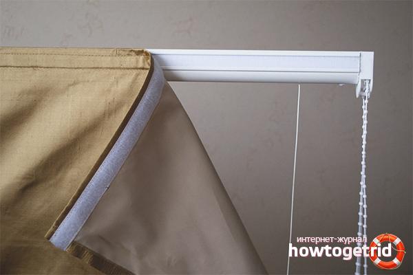 Как стирать римские шторы: полезные советы