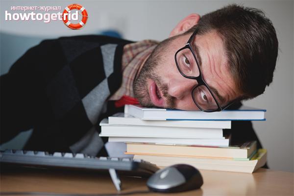 Как лечить хронический недосып