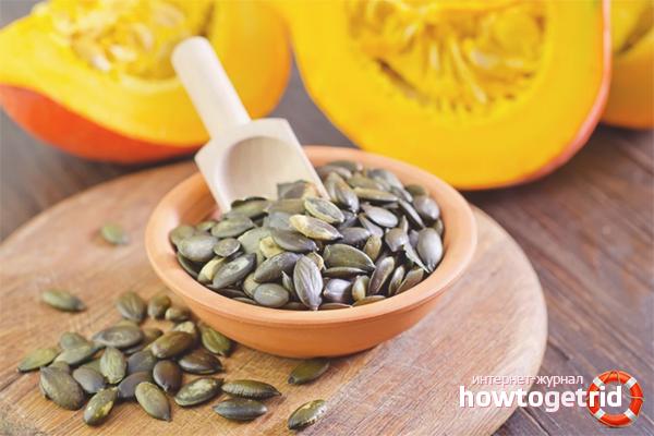 Употреблять папайау нужно вместе с кожурой и семенами