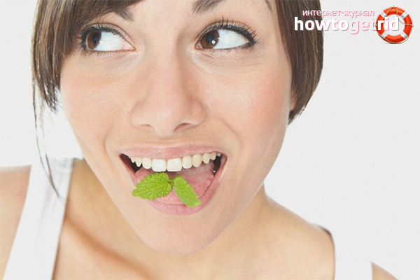 Народные рецепты против неприятного запаха изо рта